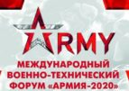 Engineer Troops of the Russian Federation On ARMY 2020