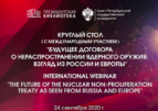 Future of the NPT as Seen from Russia & the EU