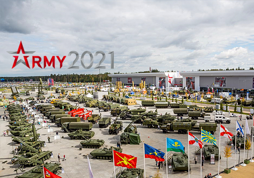 Army 2021