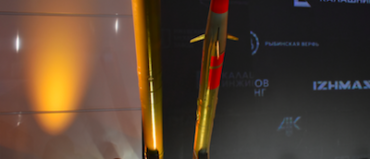 Vikhr-1 Guided Missiles Delivered to MoD