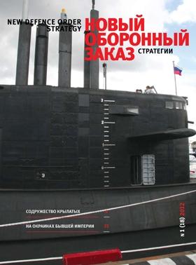 2012, №1(18)