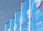 Определены даты проведения ПМЭФ 2016