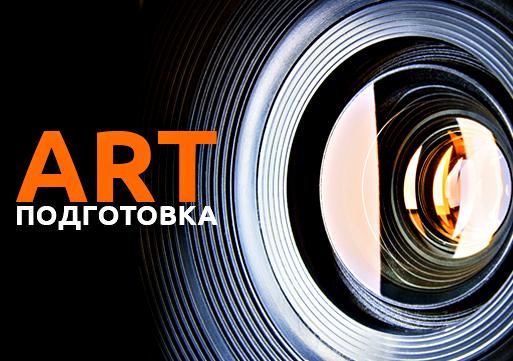 АРТ-подготовка_Фотоконкурс - журнал_Новый оборонный заказ.Стратегии