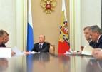 Госпрограмму вооружения на 2018–2025 обсудили на заседании Военно-промышленной комиссии