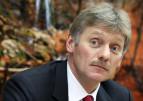 Дмитрий Песков: Государственная программа вооружений до 2027 года пока не подписана