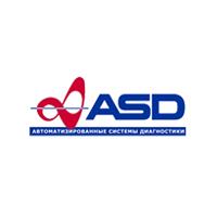 ASD Автоматизированные системы диагностики