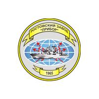 Прибор, Ростовский завод, ФГУП