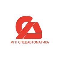 МГП Спецавтоматика