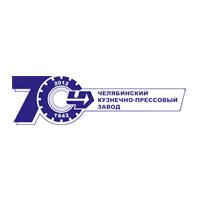 ЧКПЗ, Челябинский кузнечно-прессовый завод