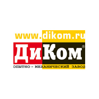 ДиКом, опытно-механический завод