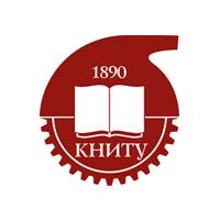 КНИТУ, Казанский национальный исследовательский технологический университет