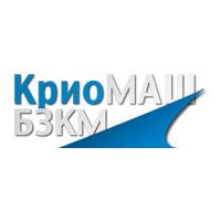Криомаш-БЗКМ, ООО