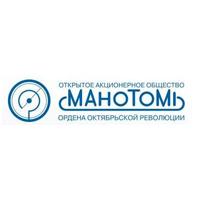 Манотомь, Томский манометровый завод, ОАО