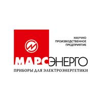 МАРС ЭНЕРГО, научно-производственное предприятие