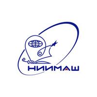 НИИМаш, Научно-исследовательский институт машиностроения, ФГУП