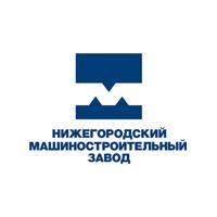 НМЗ, Нижегородский машиностроительный завод, ОАО