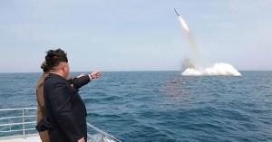 Северная Корея пуск ракеты-2