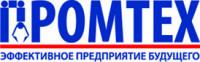 Новая конференция «ПРОМТЕХ»