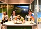 «Expo-Russia Serbia 2016» и Третий Белградский бизнес-форум