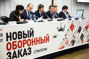 Конференция по гособоронзаказу 25 марта, СПб