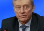 Николай Бордюжа анонсировал каталог ОДКБ