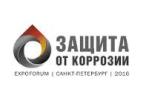 "Выставка-конгресс ""Защита от коррозии 2016"""