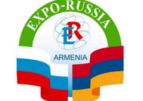 Седьмая международная промышленная выставка «EXPO-RUSSIA ARMENIA plus IRAN»