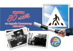 Юбилей ГИБДД: системы и средства обеспечения безопасности дорожного движения