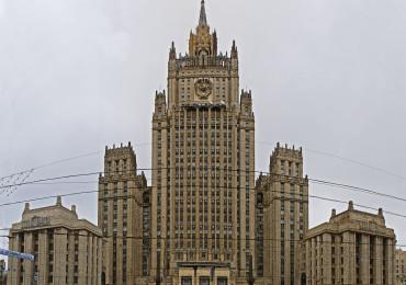 МИД России: постпредство России при НАТО приостановит работу