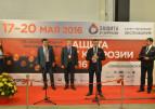 Современные средства защиты от коррозии представили в Петербурге