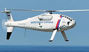 Новый оборонный заказ_2016_№2_Беспилотный вертолет