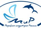 VI  Международный форум  «Морская индустрия России»