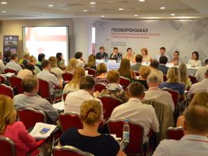 Гособоронзаказ Конференция в Сочи 23-24 июня 2016