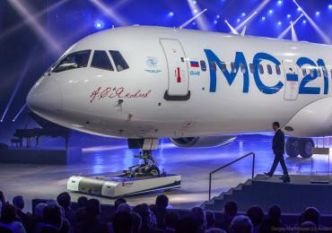 Новейший российский самолет МС-21 совершил первый дальний полет