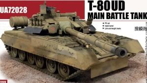 Танк Т-80 Россия