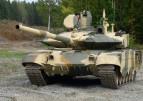 """The National Interest (США): """"Россиян с их новым танком ждет успех на экспортном рынке…"""""""
