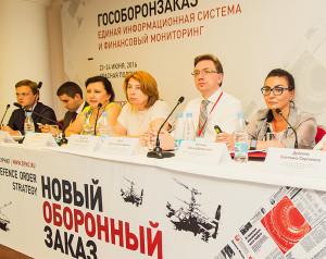 Конференция Гособоронзаказ - Сочи-2016
