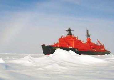 Севморпуть: ледоколы, порты и льготы инвесторам