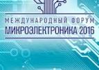Перспективы микроэлектроники в России
