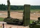 СМИ: Иран защитит свои ядерные объекты российскими ракетами С-300