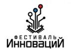 «Работай в России!» объявляет старт конкурса стартап-проектов «Фестиваль инноваций»