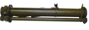 Базальт_ Противотанковая граната РПГ-30