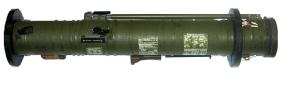 Базальт_Противотанковая граната РПГ-28 калибра 125 мм