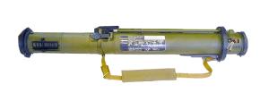 НПО Базальт_Штурмовая граната РШГ-1 калибра 105 мм