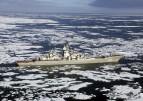 На форуме «Армия-2016» будет организована специализированная выставка, посвященная Арктике