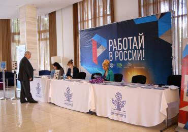 Российские микроэлектронщики собрались в Крыму