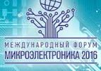 Открыта аккредитация СМИ на «Микроэлектронику-2016»