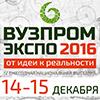 ВУЗПРОМЭКСПО 2016