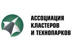 На конференции «Промышленная Россия 4.0» представители 40 регионов России обсудили механизмы опережающего развития