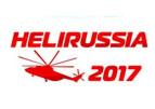 В мае 2017 года состоится юбилейная 10-я вертолетная выставка HeliRussia